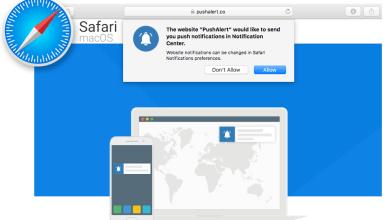 Photo of בלעדי: בקרוב תוכלו להרשם להתראות בדפדפן Safari באייפון ובאייפד