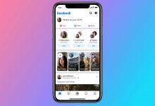 Photo of פייסבוק חושפת את Rooms – הסיוט הכי גדול של זום