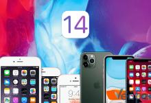 Photo of מערכת ההפעלה iOS 14 תתמוך במכשירי האייפון 6S והאייפון SE דור ראשון ומעלה
