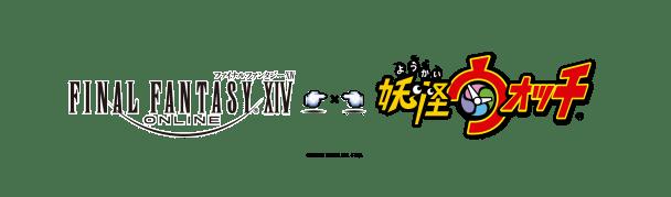 cFFXIV_Yo-Kai