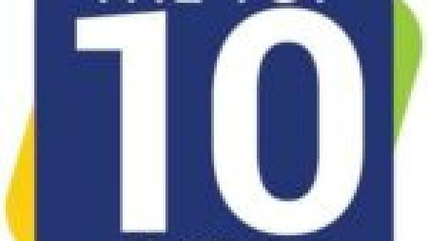 Virgin Megastores 10 year anniversary Flake Cake