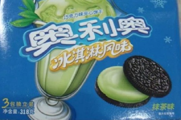 Ten Crazy and Unusual Flavours of Oreos You Won't Believe Are Real