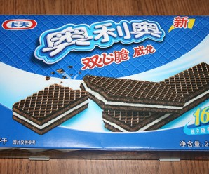 Top 10 Strange, Rare and Unusual Oreos