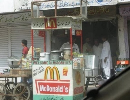 This Mc Donald's Seems Legit