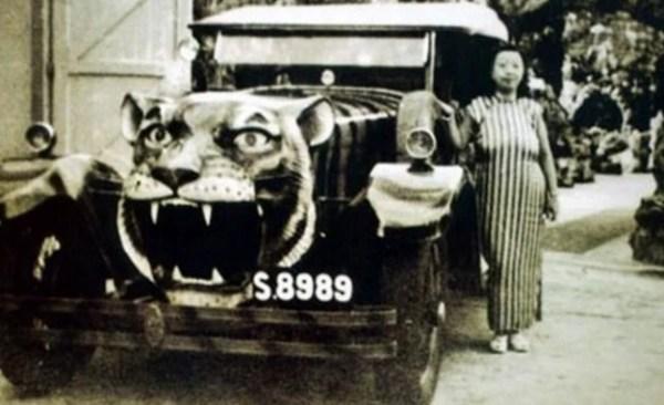 Big cat vintage car