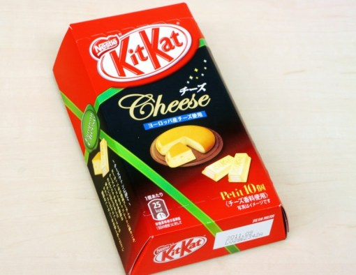 Top 10 Unusual Flavours of Kit Kat