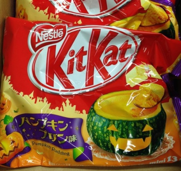Ten of Worlds Craziest and Most Unusual Flavours of Kit-Kat