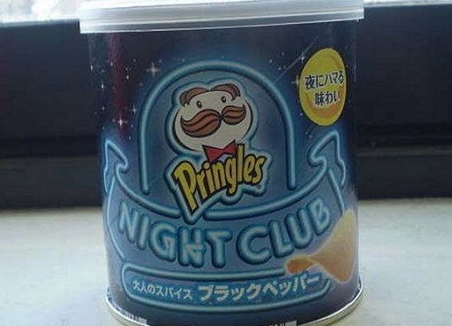 Top 10 Strange and Unusual Flavours of Pringles