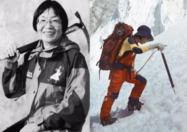Junko Tabei - Climbing