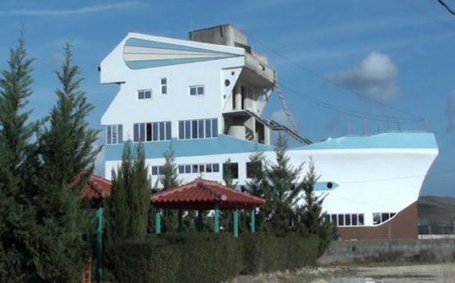 Fier, Fier's Ship House