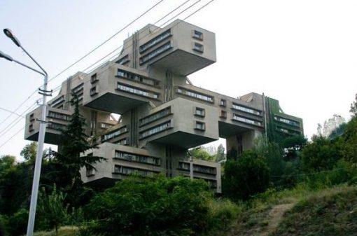 Bank of Georgia Building, Tbilisi