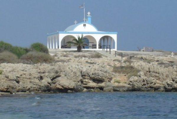 The White Church of Ayia Thekla, Sotira