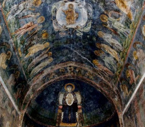 The Church of Hagia Sophia, Ohrid