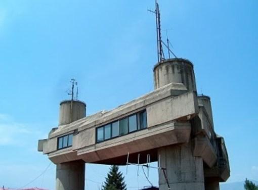 Skopje Hydrometeorological Service Building, Skopje