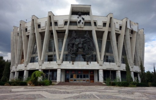 Chisinau State Circus, Chisinau