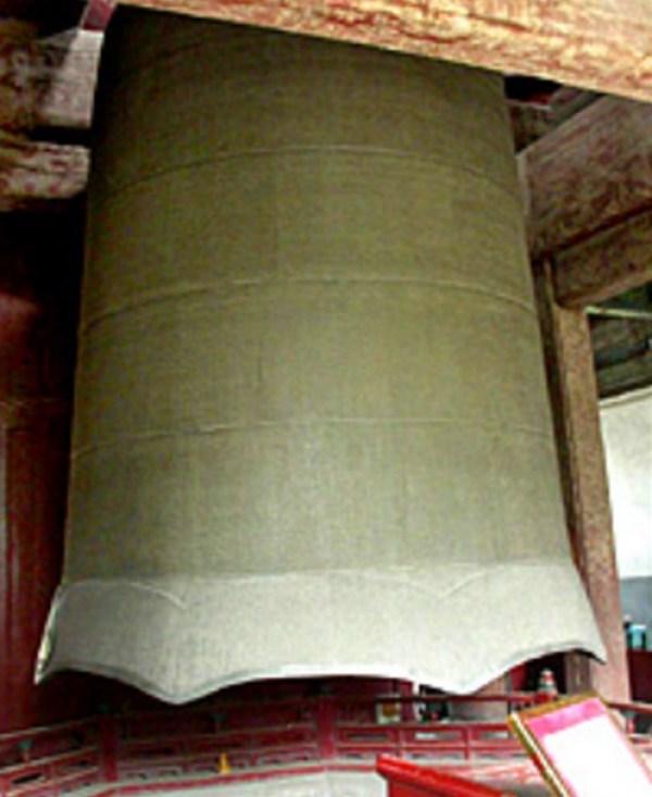 Yongle Bell, China