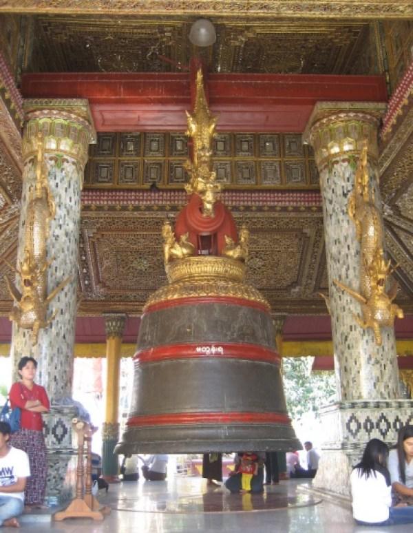 Tharrawaddy Min Bell, Myanmar