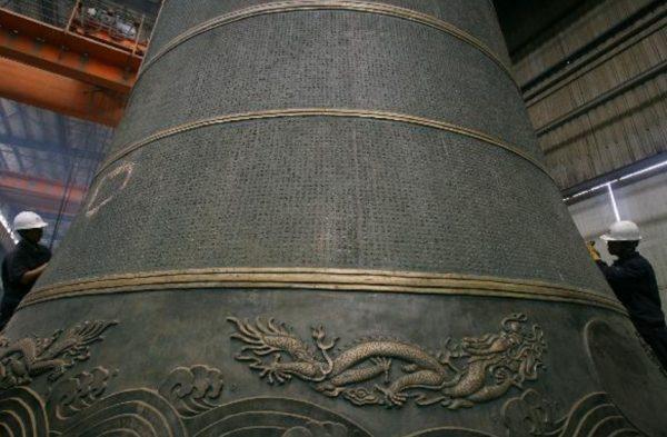 Đại hồng chung Bell, Vietnam