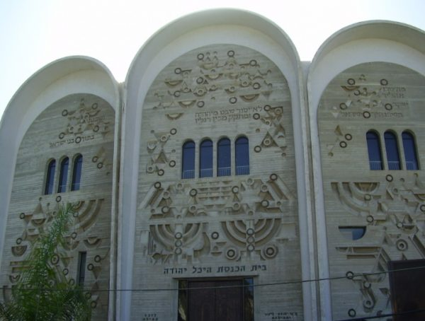 Visit Holy places