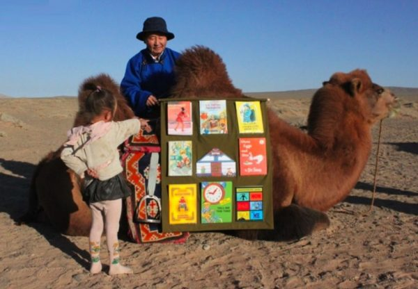 Camel Mobile Library
