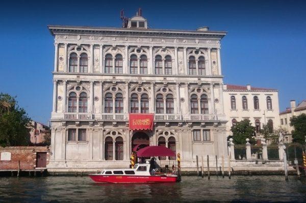 Casino de Venecia, Italy