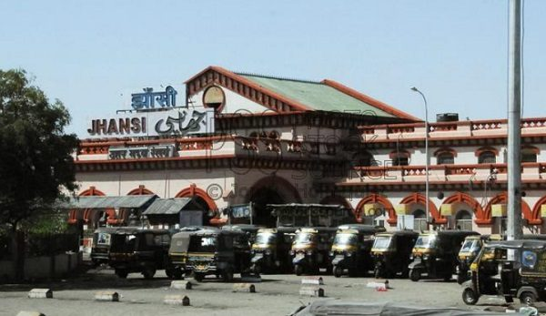 Jhansi Junction railway station