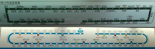 Beijing Subway Line 10, China