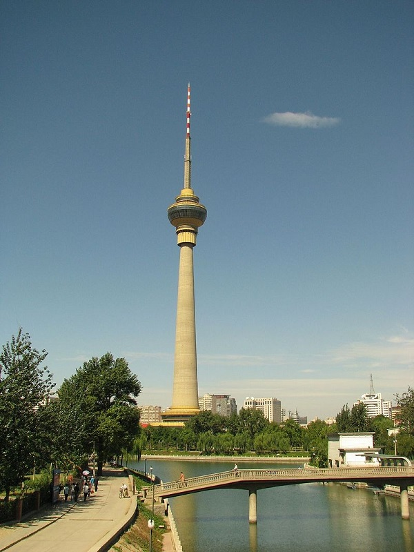 Central Radio and TV Tower in China