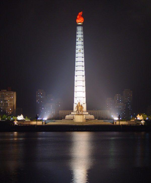 Juche Tower, North Korea