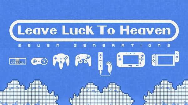 "Nintendo Literary Means ""Leave Luck to Heaven"""