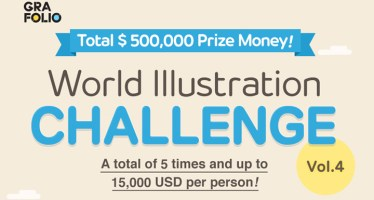 world illustration challenge