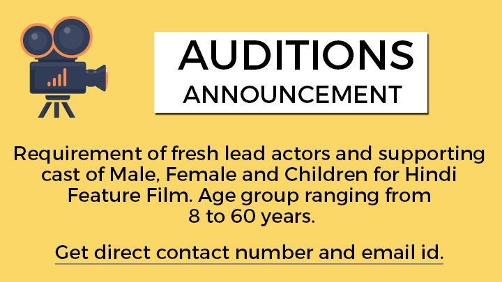 audition for bollywood movie