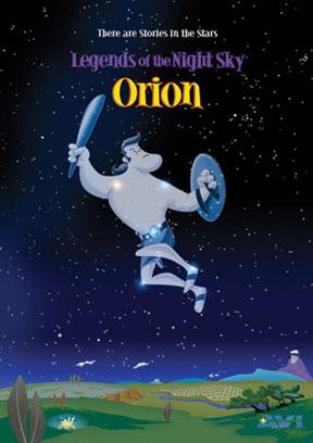 LOTNS: Orion logo