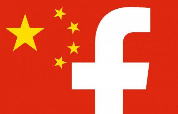 Facebook China - Unblock Bypass Censorship via VPN Proxy