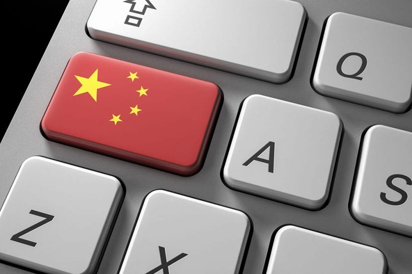 How to get a Chinese IP address outside China