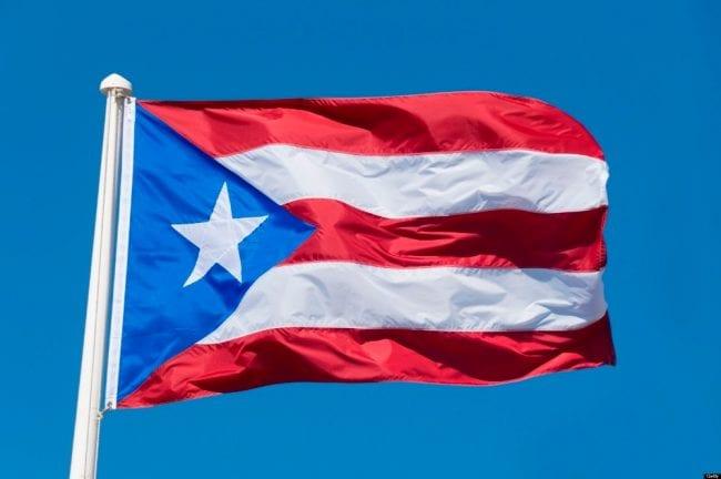 Best VPN for Puerto Rico