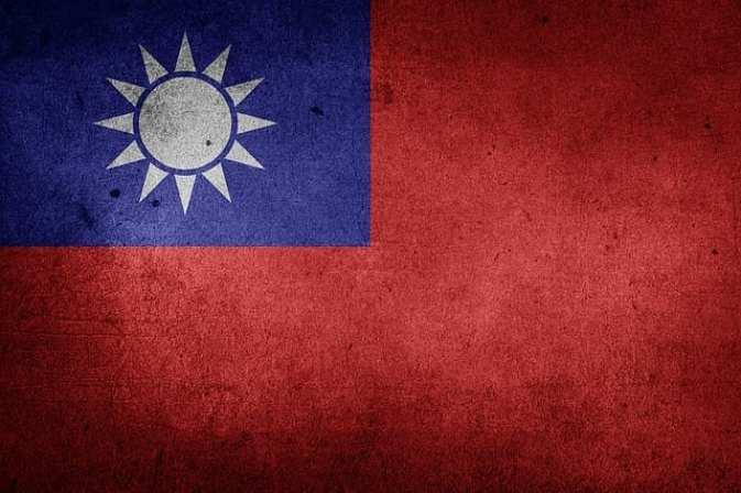 Best VPN for Taiwan
