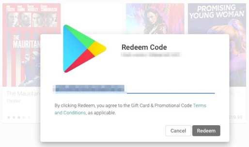 Enter Gift Card Code