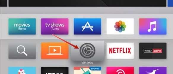 How to Change DNS Settings on Apple TV - The VPN Guru