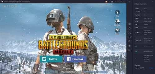Play PUBG