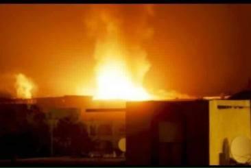 Sanaa fire 2