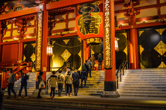 Photo of people lining up at Senso Ji Temple in Asakusa, Tokyo