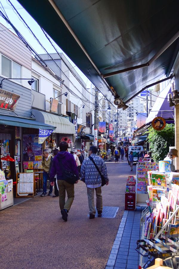 Yanaka Ginza Northern Tokyo
