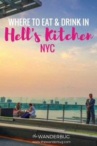 where to eat and drink in hells kitchen