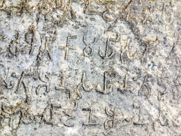 Brahmi Script in Ashokan Edicts Dhauli Odisha