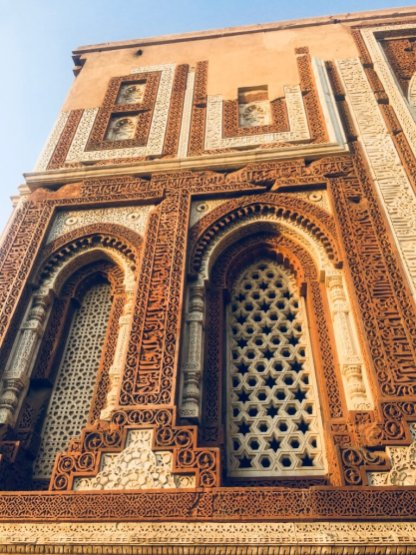 Qutub Minar, Delhi, India || Historic Architecture
