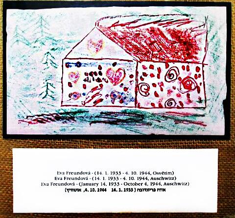 terezin-kids drawing