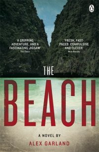 best books for backpackers the beach
