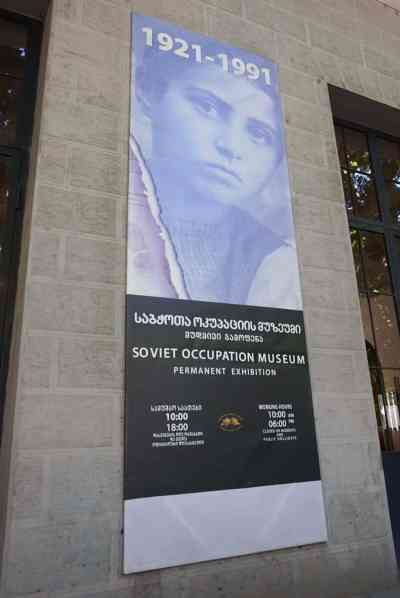 guide to Tbilisi Georgia museum