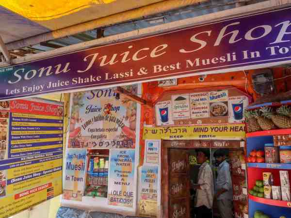 pushkar travel tips no alcohol